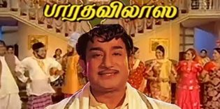 Bharatha-Vilas-1973-Tamil-Movie