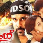 King-2002-Tamil-Movie