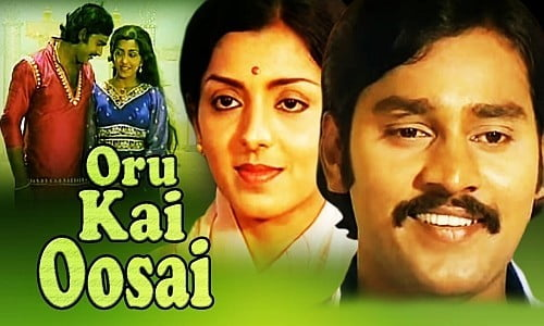 Oru-Kai-Osai-1980-Tamil-Movie