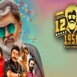 12-12-1950-2017-Tamil-Movie