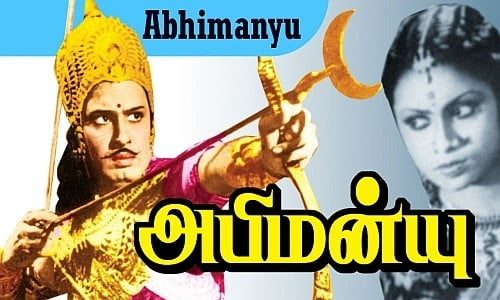 Abhimanyu-1948-Tamil-Movie