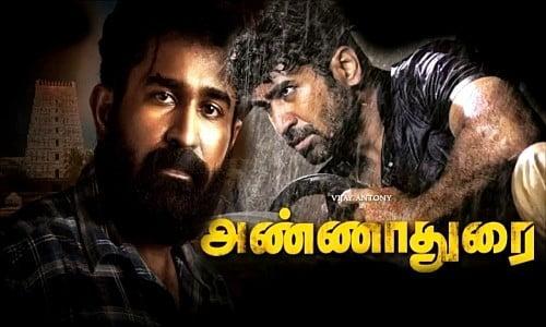 Annadurai-2017-Tamil-Movie