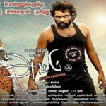 Attu-2017-Tamil-Movie