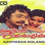 Azhiyatha-Kolangal-1979-Tamil-Movie