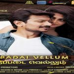 Ippadai-Vellum-2017-Tamil-Movie