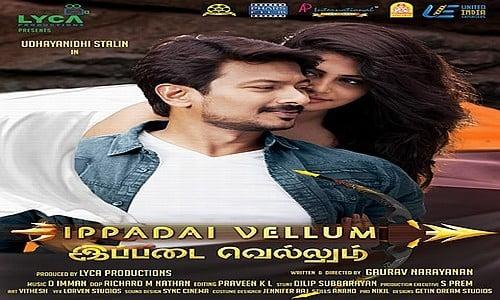 Ippadai-Vellum-2017-Tamil-Movie