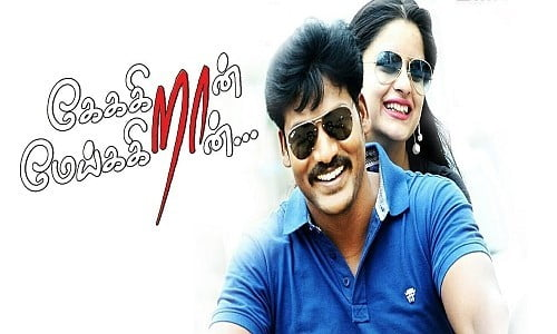 Keikraan-Meikkiran-2017-Tamil-Movie