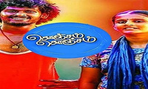Konjam-Konjam-2017-Tamil-Movie