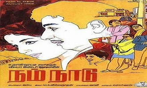 Nam-Naadu-1969-Tamil-Movie