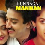 Punnagai-Mannan-1986-Tamil-Movie