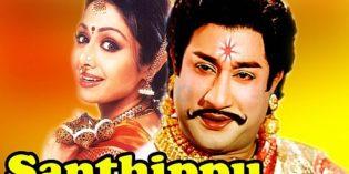 Sandhippu-1983-Tamil-Movie