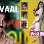 Savaal-1981-Tamil-Movie