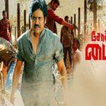 Sokkali-Mainor-2017-Tamil-Movie