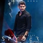 Spyder-2017-Tamil-Movie
