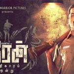 Theeran-Adhigaaram-Ondru-2017-Tamil-Movie