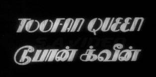 Toofan-Queen-1940-Tamil-Movie