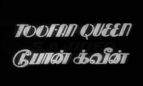 Toofan-Queen-1940-Tamil-Movie