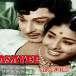 Vivasayee-1967-Tamil-Movie