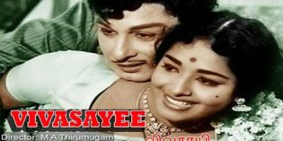 Vivasayee-1967-Tamil-Movie