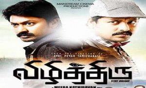Vizhithiru-2017-Tamil-Movie