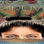 Aruvi-2017-Tamil-Movie