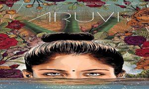 Aruvi-2017-Tamil-Movie
