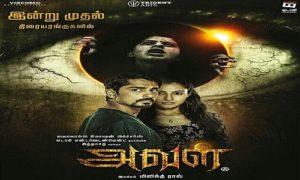 Aval-2017-Tamil-Movie