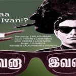 Avana-Ivan-1962-Tamil-Movie