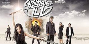 English-Padam-2017-Tamil-Movie