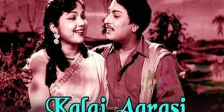 Kalai-Arasi-1963-Tamil-Movie