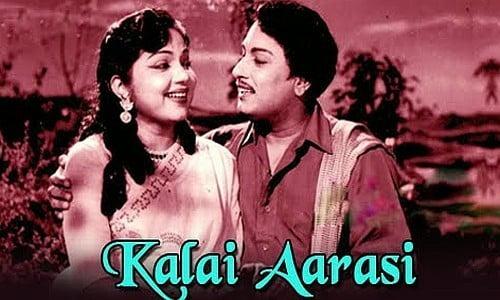 Kalai-Arasi-1963-Tamil-Movie