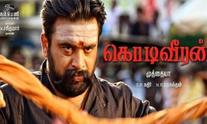 Kodiveeran-2017-Tamil-Movie