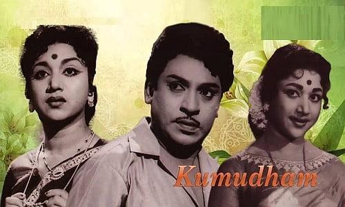 Kumudham-1961-Tamil-Movie