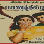 Pattanathil-Bhootham-1967-Tamil-Movie