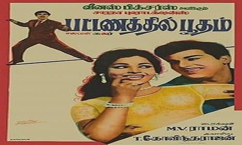 Pattanathil-Bhootham-1967-Tamil-Movie