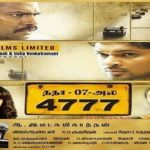 TN-07-AL4777-2009-Tamil-Movie