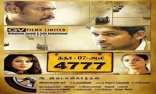 TN-07-AL4777-2009-Tamil-Movie