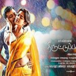 Thiruttu-Payale-2-2017-Tamil-Movie