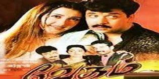 Vedham-2001-Tamil-Movie