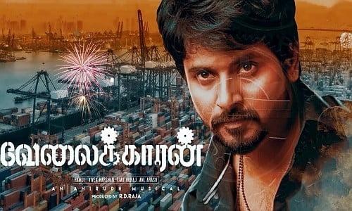 Velaikkaran-2017-Tamil-Movie