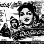 Chenchu-Lakshmi-1958-Tamil-Movie