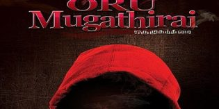 Oru-Mugathirai-2017-Tamil-Movie