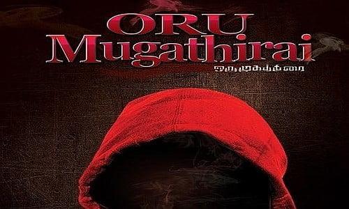 Oru-Mugathirai-2017-Tamil-Movie