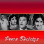 Poova-Thalaiya-1969-Tamil-Movie