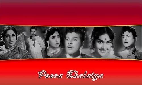 Poova-Thalaiya-1969-Tamil-Movie