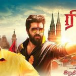 Richie-2017-Tamil-Movie