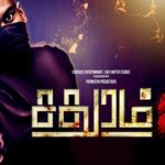 Sadhuram-2-2017-Tamil-Movie