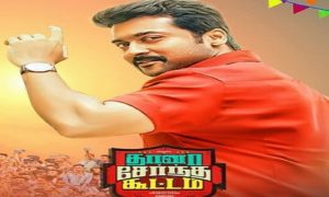 Thaanaa-Serndha-Koottam-2018-Tamil-Movie