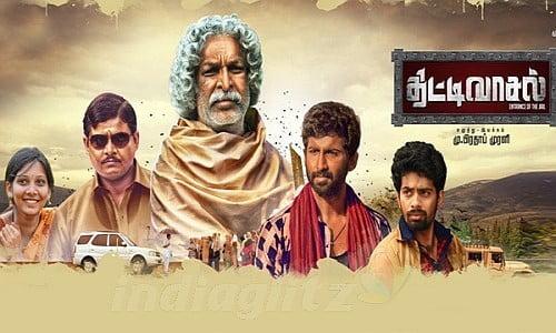 Thittivasal-2017-Tamil-Movie