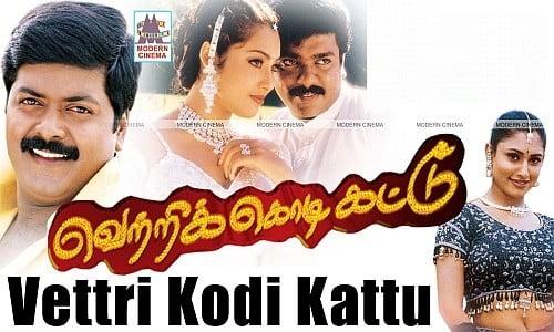 Vetri-Kodi-Kattu-2000-Tamil-Movie